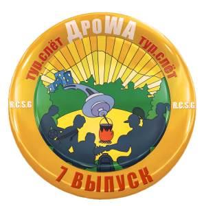 logo3d_7vipusk