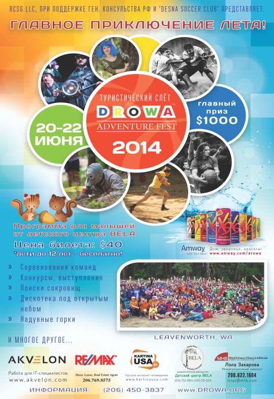 DroWA_poster_final