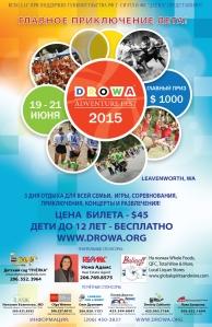 DroWA_poster_2015